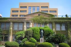 愛知学院大学薬学部