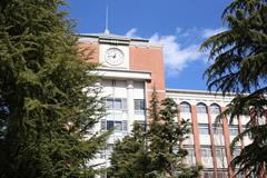広島国際大学薬学部