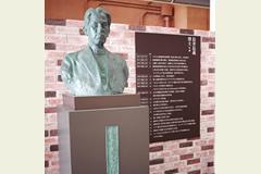 徳島大学薬学部