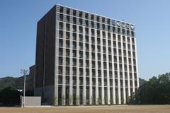 松山大学薬学部