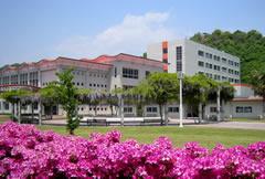 九州保健福祉大学薬学部